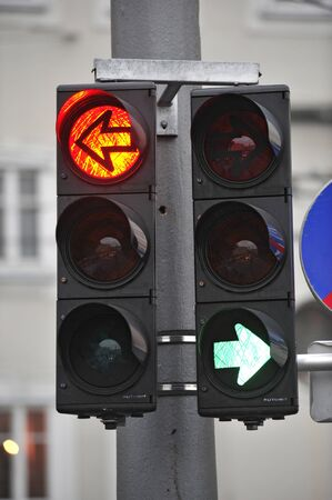 traffic lights with arrow to direction photo