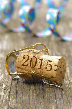 2015 年まで付いて、シャンペンのコルク 写真素材