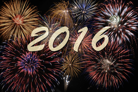 silvester: firework at Silvester for new year 2016 Stock Photo