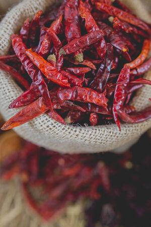 Dried chilli Reklamní fotografie
