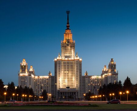 The Moscow State University is at night