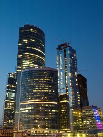 Moscow-City is at night
