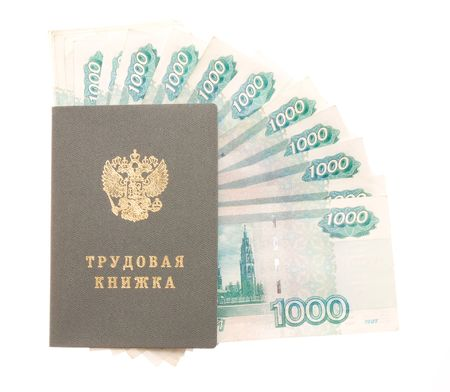 bank records: Russian money and russian work record Stock Photo