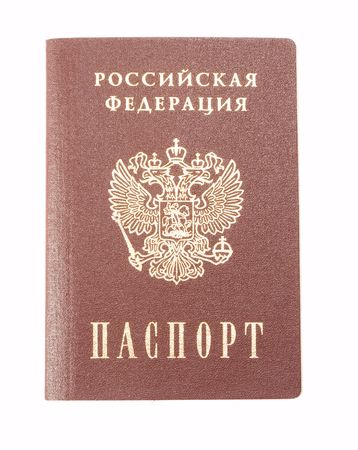 russian foreign passport on white