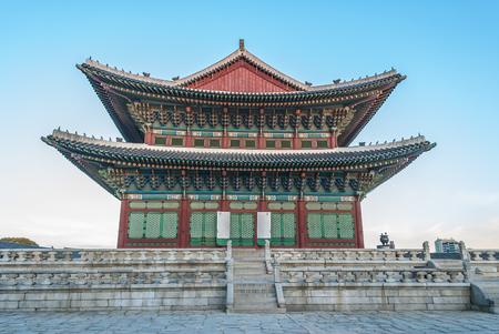 gyeongbokgung: Traditional Architecture Gyeongbokgung Palace in Seoul Korea