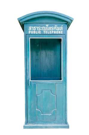 Public telephone box in Thailand photo