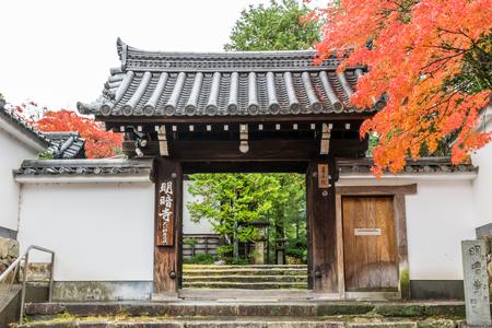 koyo: Entrance of Japan temple in Kyoto