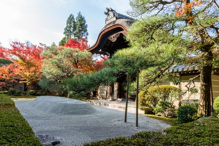 koyo: Japanese style garden in autumn (Koyo)