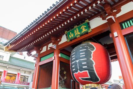 red lantern: Big lantern at Asakusa Kannon Temple (Sensoji) Editorial