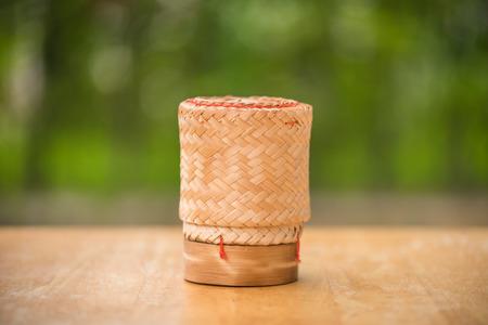 wickerwork: Kratip Khao, Thai bamboo sticky rice container