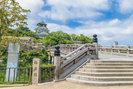 osakajo: Osaka castle or Osaka-jo, the landmark of Osaka in Japan