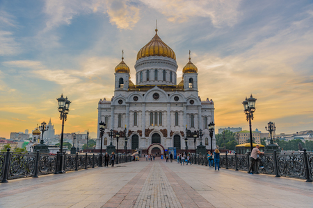 tallest bridge: MOSCOW, RUSSIA - July, 14 : Cathedral of Christ the Savior is a Russian Orthodox Cathedral in Moscow, Russia. It is a tallest Orthodox Christian church in the world