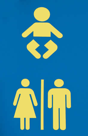 Restroom sign Stock Photo - 6125000