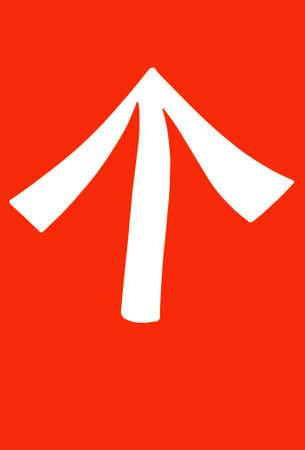 SignageL white arrow on red background Stock Photo