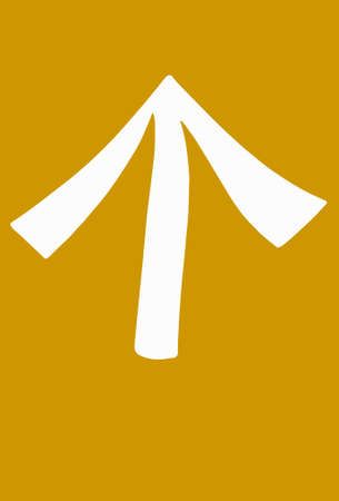 Signage: white arrow on yellow background.
