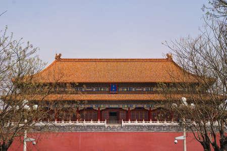 Beijing Forbidden City: main hall.