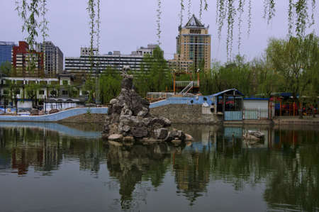 Beijing small park.