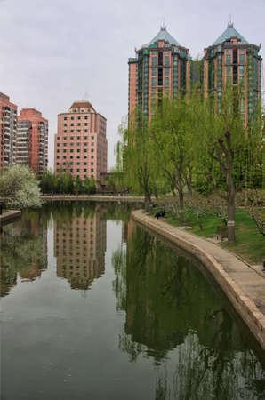 Beijing Appartment blocks.