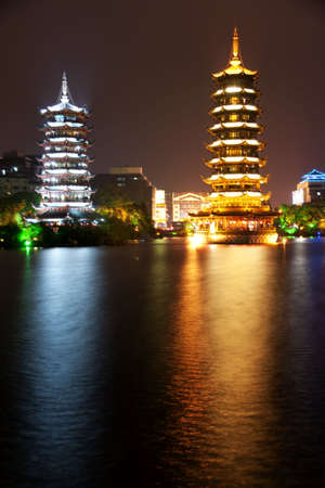 Guilin: two pagodes