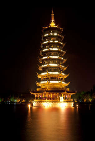 Guilin: Golden Pagode in the lake. Stock Photo