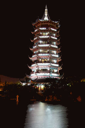 Guilin: Silver pagode in the lake.