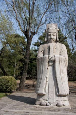 Ming Tombs: standbeeld van bureaucraat.  Stockfoto