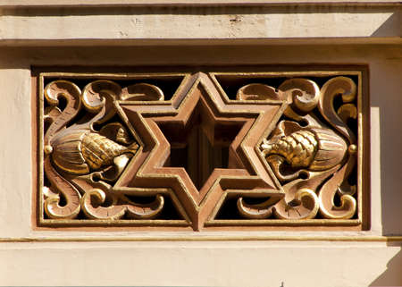 Fragment of the balcony at the Jeruzalem Synagogue in Prague. photo