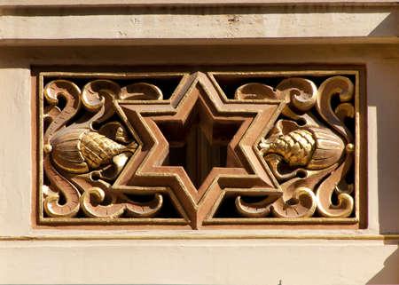 Fragment van het balkon in de Jeruzalem synagoge in Praag.