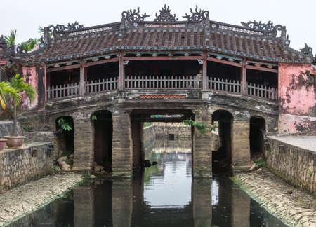 japanese bridge: The Japanese bridge and temple in Hoi An, Vietnam  Stock Photo