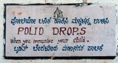 Street sign in Bengaluru, India, partly written in Kannada and English  Stock Photo