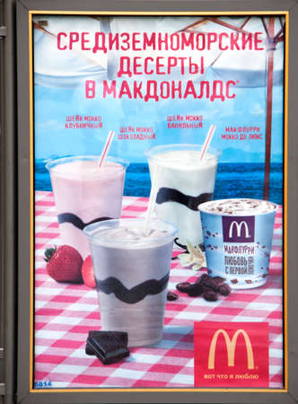 MOSCOW, RUSSIA - CIRCA SEPTEMBER 2010  Close up of a McDonalds poster, displaying Mcdonalds desserts and shakes, with the typical golden arches against red, and all announcements written in Cyrillic