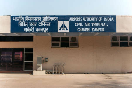 KANPUR, INDIA - CIRCA MARCH 2011  The one and only small Terminal at Kanpur airport