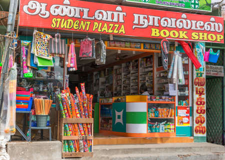 necessities: GINGEE, INDIA - CIRCA OCTOBER 2013: Pharmacy sells also books, fireworks and basic necessities, and seems to address students in particular.
