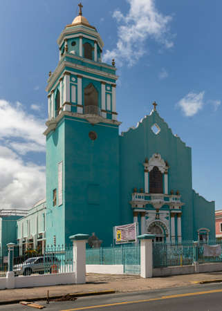 corazon: SAN JUAN, PUERTO RICO - MARCH 14, 2015: Church of the Universidad del Sagrado Corazon, a private Catholic college. Teaches in English and Spanish and is part of an education group in the Americas.