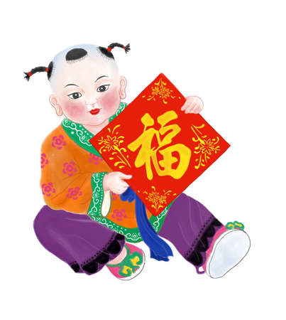 chinese new year card: illustration of traditional Chinese Pattern and Drawing (blessing in english) E24 Stock Photo