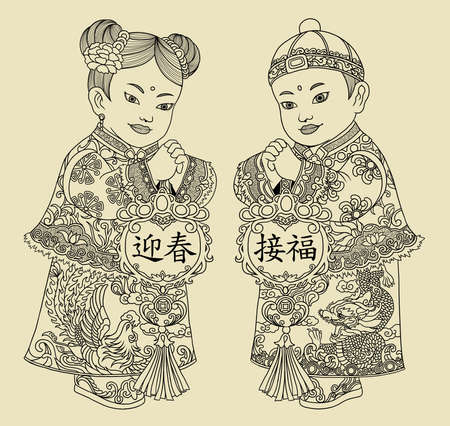 Illustration of traditional Chinese Pattern and Drawing-Golden boy and jade girl (Chinese word:Spring blessings)