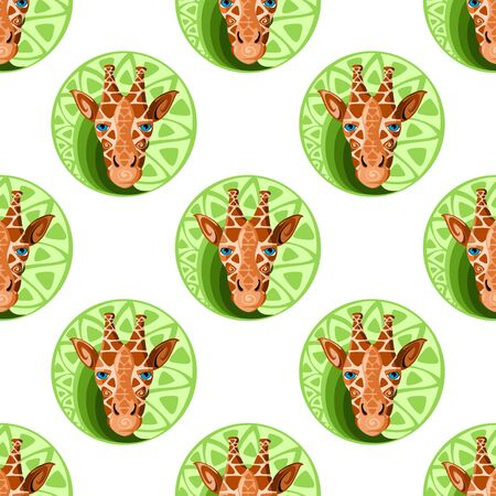 camelopardalis: Giraffes head seamless pattern. Illustration