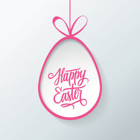 symbols: Easter egg with inscription Happy Easter. Happy Easter greeting card. Happy Easter lettering. Happy Easter symbol. illustration.