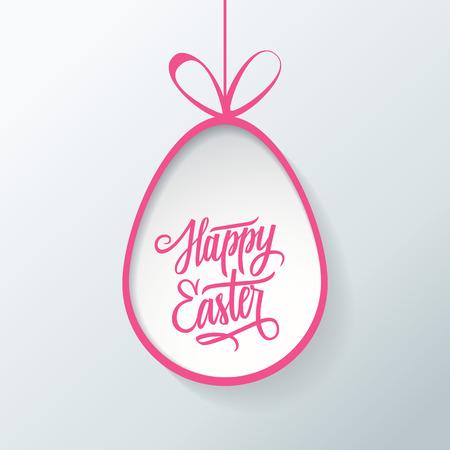 at symbol: Uovo di Pasqua con iscrizione Buona Pasqua. Buona Pasqua cartolina. Felice lettering Pasqua. simbolo di Pasqua felice. illustrazione. Vettoriali