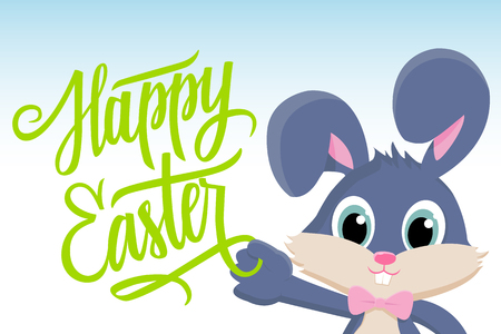 easter rabbit: Cute easter bunny with Happy Easter greetings. Happy Easter greeting card. inscription Happy Easter. Happy Easter lettering. Happy Easter symbol. illustration.