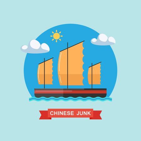 junk boat: Chinese junk. Junk boat. Flat illustration. Illustration