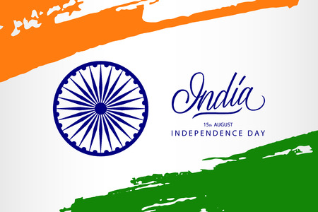 Indian Independence Day concept with Ashoka wheel, handwritten word India and brush strokes in national flag colors. Vector Illustration.