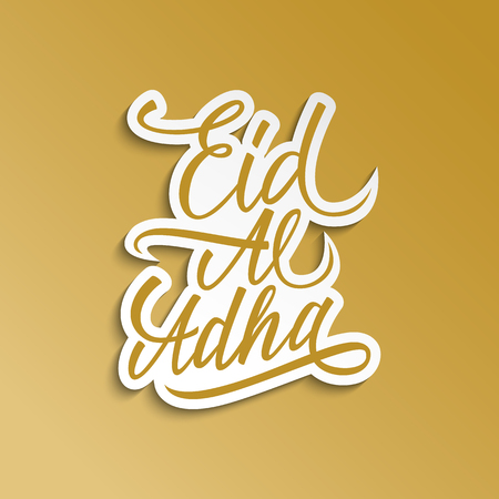 Eid Al Adha handwritten greetings. Lettering composition of muslim holy month. Hand drawn element for your design. Vector illustration.