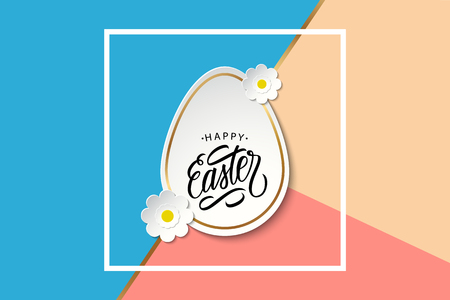 golden egg: Happy Easter greeting card with easter egg, flowers and handwritten holiday wishes. Vector illustration.