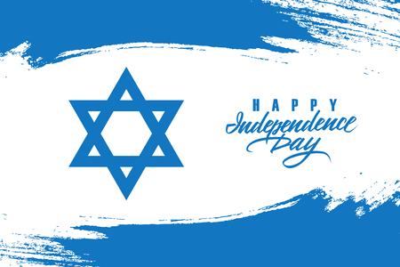 Cartolina d'auguri di festa dell'indipendenza di Israele con il fondo del colpo della spazzola nei colori nazionali israeliani. Illustrazione vettoriale