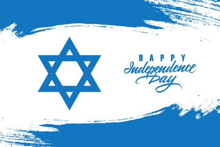 Independence Day of Israel greeting card with brush stroke background in israeli national colors. Vector illustration. Ilustração