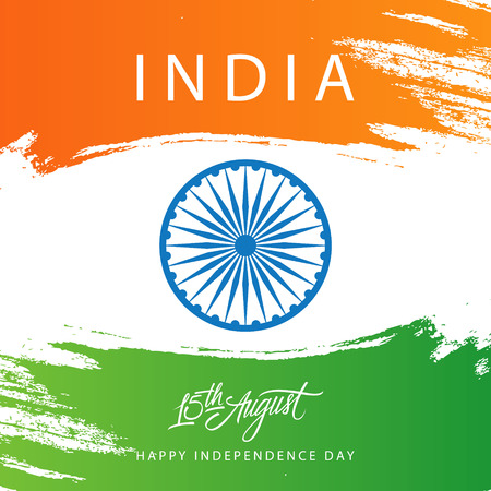 India Happy Independence Day, 15 august celebration card with brush stroke in indian national flag colors. Vector illustration. Illustration