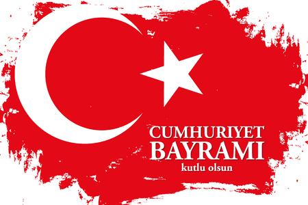 Cumhuriyet Bayrami kutlu olsun Turkey Happy Republic Day, october 29 greeting banner with turkish national flag brush stroke background and hand lettering. Vector illustration. Illustration