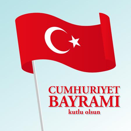 Cumhuriyet Bayrami kutlu olsun Turquie Joyeuse fête de la République, 29 octobre, carte de voeux avec agitant le drapeau national turc. Illustration vectorielle