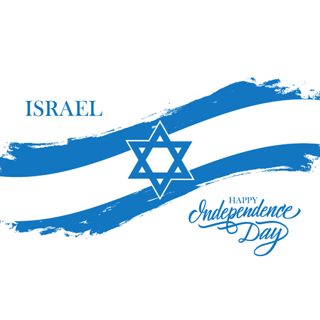 Israel Happy Independence Day greeting card with israeli national flag brush stroke and hand drawn greetings. Vector illustration. Vettoriali